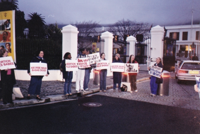 Protesting outside main gate 2004